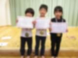 1月23日(水) カルタ大会